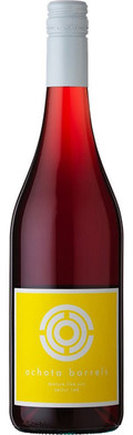 Ochota Barrels Texture Like Sun Field Red Sector Six - Adelaide Hills